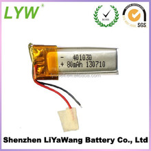 Rechargeable Lithium Polymer Battery 3.7v 80mah for smart watch
