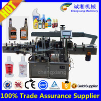 CE Certificate full automatic sticker labelling machine for flat bottles,adhesive applicator