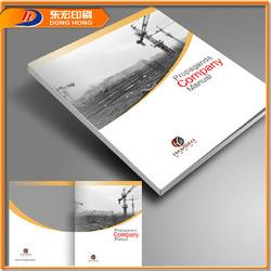 Product Brochure Printing,Printed Booklets,Brochures