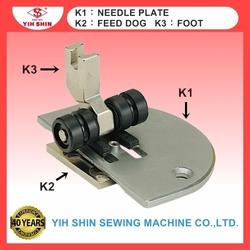 Sewing Accessories Roller Feet Single Needle K1 NEEDLEPLATE/K2 FEED DOG/K3 FOOT Presser Feet