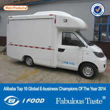 FT-30 top quality 3ton 4*2 Foton mobile food van truck for sale in China