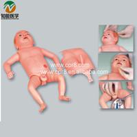 Advanced baby nursing models(Used for pediatrics and OB/GYN) BIX-H140