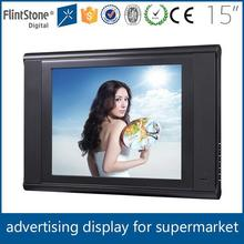 Flintstone 15 inch loop play pos video player, commercial digital signage displayer, wall mount lcd advertising display