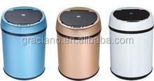 JN005E Pearl White/ Blue/ Bronze/ China Red Colorbond Automatic Sensor Ash Bin with Black Cover
