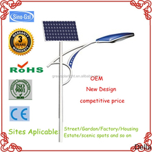 sale led solar street light cost-saving green energy Q235 IP65