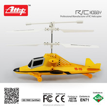 YD-115 Hot!High quality 2ch infrared the cheapest helicopter