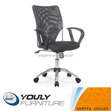 staff mesh chair A001