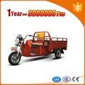 kahve bisiklet elektrikli tricycle kahve üç tekerlekli arabası