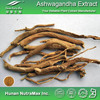 Withania Omnifera Extract,Withania Omnifera Extract Powder,Ashwagandha Extract