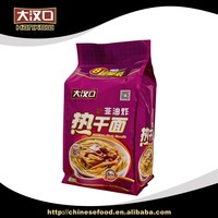 new arrival many flavours dry cooking chinese noodles