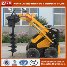 High quality 20HP mini skid steer loader CY380 Like bobcat for sale