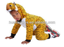 High Level Elegant Kids Tiger Costume For Party