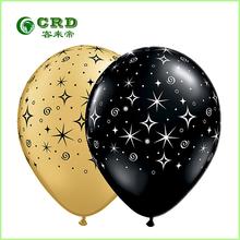 modern toy balloons for children star print on balloon