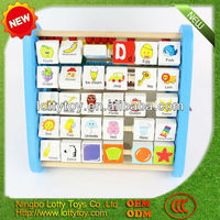 Hot sale wooden children educational toys