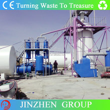 Factory direct industrial filtraion equipment waste engine oil distillation machine