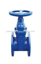 DIN F4 ductile iron flange type resilent non rising stem gate valve