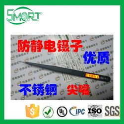 Smart bes Straight head high precision Anti-static tweezers Pointed stainless steel tweezers