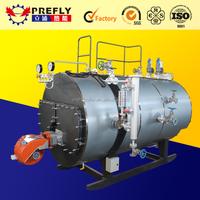 Boiler & Industrial steam boiler