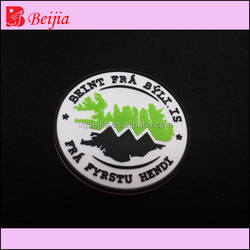 Soft Rubber handbag Silicone Patch clothing brand Logo labels Silicone Patch Rubber Label