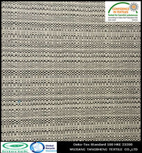 a fashionable 100% polyester jacquard oxford fabric for bags ,awning and sports garment