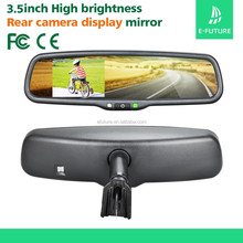 OE-Styled rear view mirror back up camera of 3.5 inch for toyota,subaru,honda
