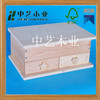 2015 years hot selling factory price FSC&SA8000 Custom Jewelry Solid Wood Box for wholesale