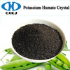 /product-gs/agriculture-fertilizer-potassium-humate-shiny-crystal-in-egypt-60256066153.html