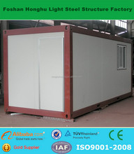 High quality and competitive price color steel prefab container house