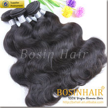 milky way human hair best selling products in nigeria