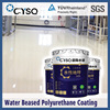 Water based polyurethane epoxy floor coating