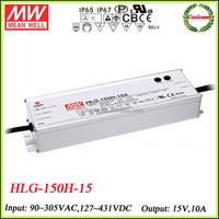 Meanwell 0-10v dimming led driver 150w HLG-150H-15