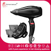 China Roman factory OEM AC/DC barber use Professional blow dryer,RM-D03
