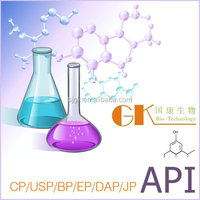 Professional supply Ferrous fumarate/Feed additives CAS:141-01-5