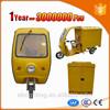 electric tricycle pedal assisted triciclo de pedales para adultos triciclos de carga eixo traseiro do triciclo