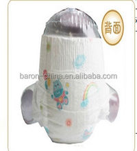 2015 new products private label ,ultra thin baby diapers China in wholesale