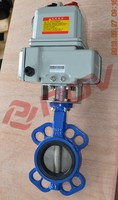 supply cheap ac220v wcb OEM small electric actuator butterfly valve