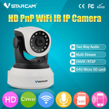 Trade Assurance Supplier ONVIF 720P Smart Home 1 megapixel cctv camera wireless network 3g ip