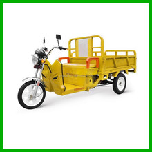SBDM Cheap Electro-Tricycle / Three Wheel Motorcycle for Cargo