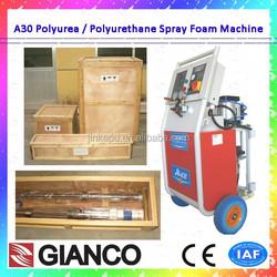 2016 Green Spray Polyurethane