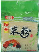 Jiangxi rice noodle