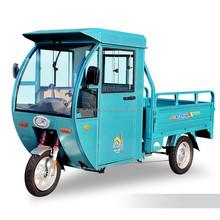 electric three wheeler for cargo
