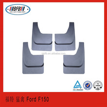 rear mud guard for Ford F150