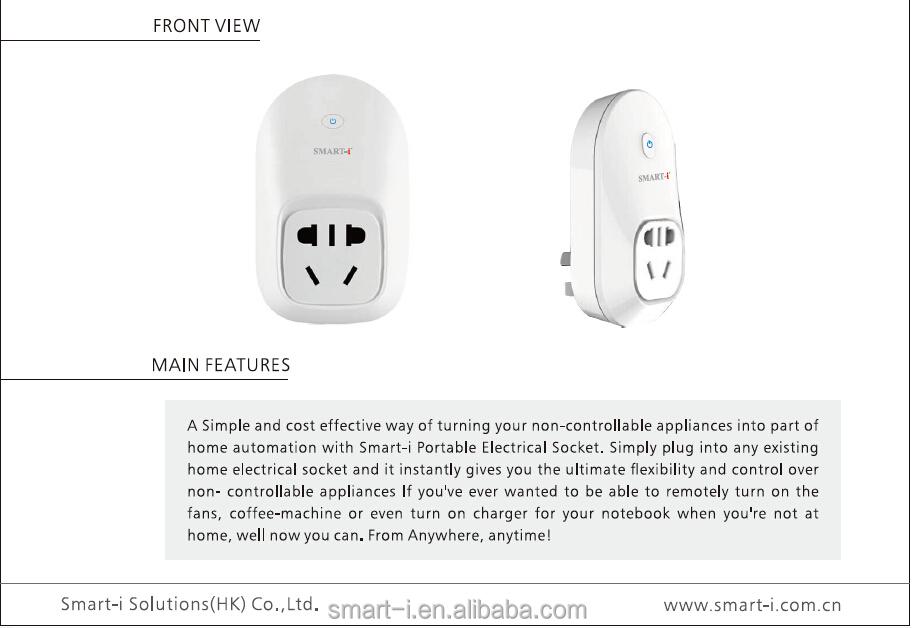 Smart je maison de mode t l commande lectrique - Prise electrique wifi ...