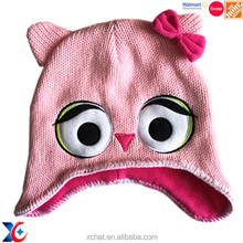 Hairwake Industrial and Trading Company new style design fancy baby hats animal shaped hat girls' hat
