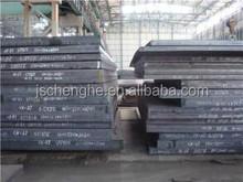 Q550E high strength steel plate