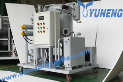 Hot Sale ZJC Lubrication Oil Purifier With Vacuum Seperation System