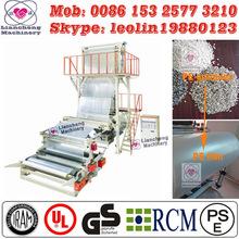 2014 New plastic film sealing machine