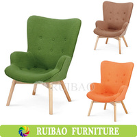 2015 Living Room Furniture Modern Comfortable Design Relax chair with Wood Legs