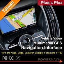 Special Car multimedia Interface Suitable for Ford All-New Mondeo