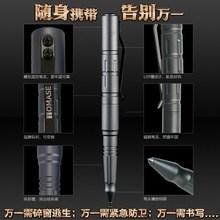 TP3A Tomase metal promotional pens for women self defense tactical pens